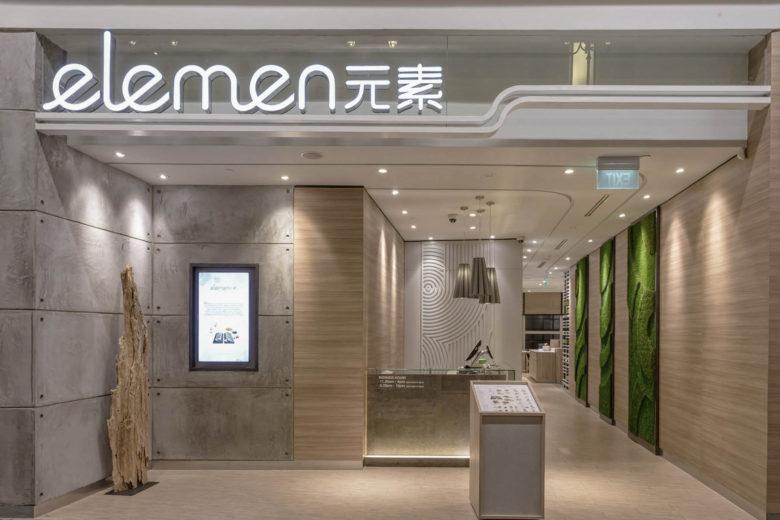 best vegetarian restaurants singapore elemen Luxa Terra
